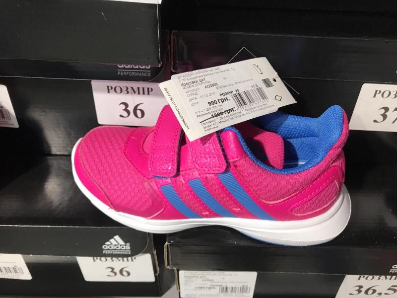 8ce86d8d Детские кроссовки Adidas на липучках по акции купить со скидкой ...