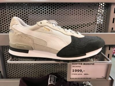 PUMA Дисконт Центр Женская обувь скидки и акции - BigSale ... a76c3586bfd