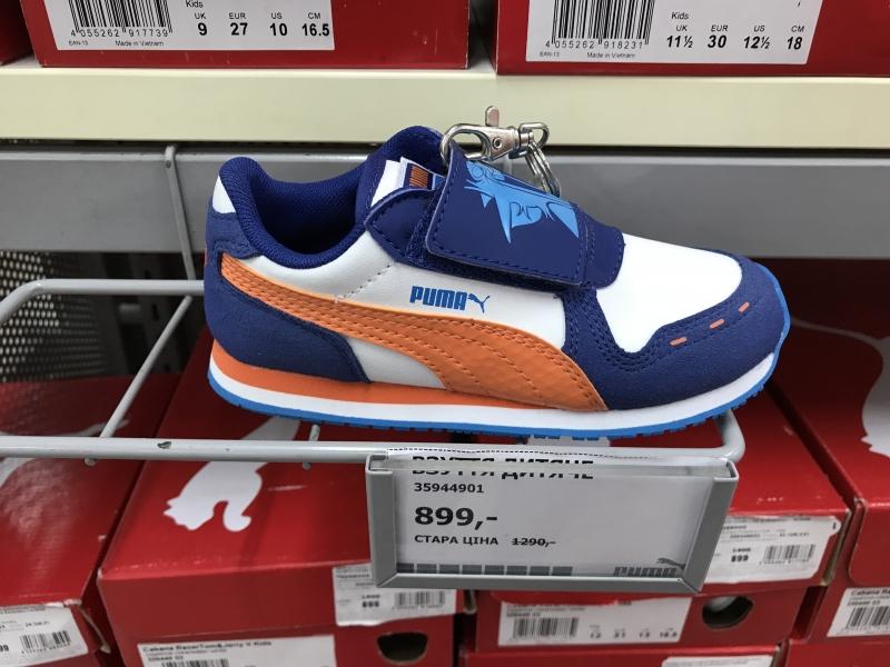 Детские кроссовки PUMA по низкой цене купить со скидкой   PUMA ... 4db37b3a20b