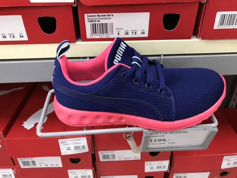 f844275b ... Женская обувь · PUMA Дисконт Центр · Женские кроссовки PUMA по акции