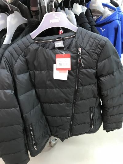 be2858620575 Женская одежда скидки и акции в PUMA Дисконт Центр Киев - BigSale ...