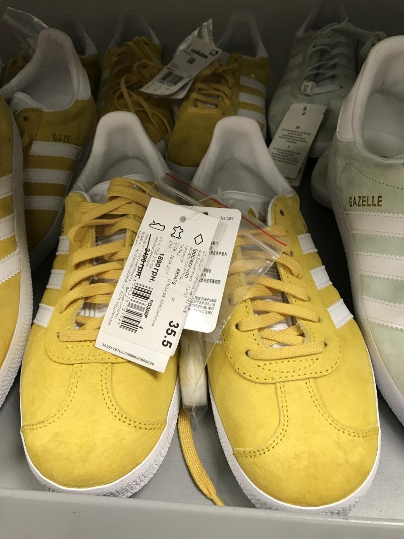 bbcdb7b6 Акция на кроссовки Adidas желтого цвета купить со скидкой / Adidas ...
