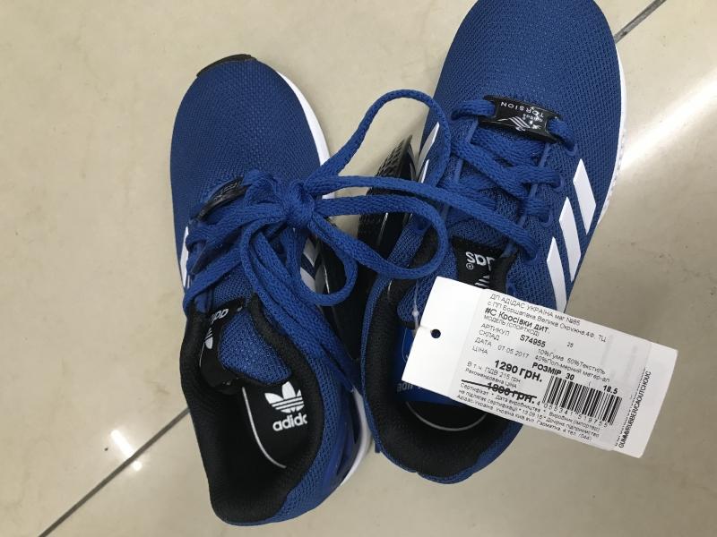 Синие детские кроссовки Adidas по акции! d57740a784f11