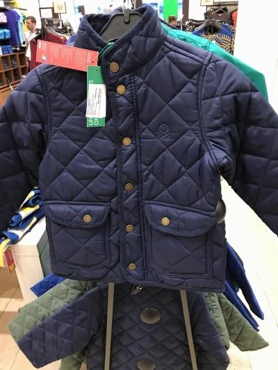 c7237ac29 Верхняя детская одежда - скидки, распродажи и акции - BigSale ...