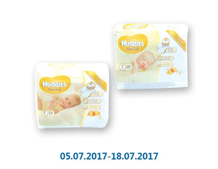 Подгузники детские гигиенические Elite Soft (1) 2–5 кг/ Elite Soft (2) 4–7 кг ТМ «Huggies» - 26 шт./24 шт.