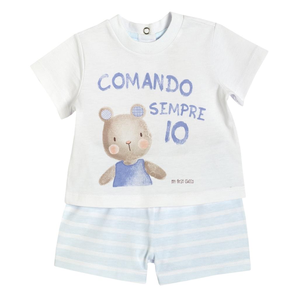 Костюм: футболка + шорты (Chicco)