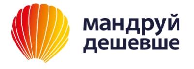Мандруй Дешевше