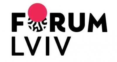 ТЦ Forum Lviv (Форум Львів)