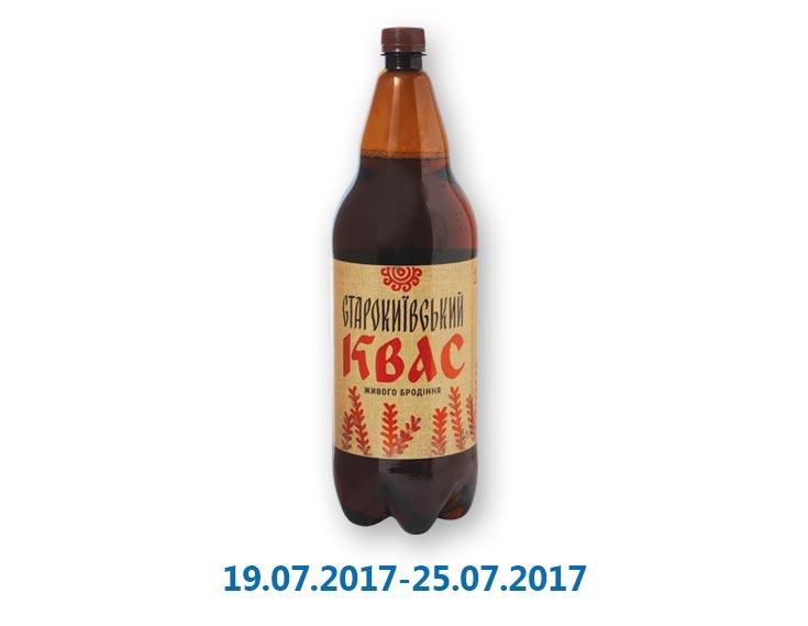 Напиток Квас живого брожения, безалкогольный ТМ «Старокиївський» - 2 л