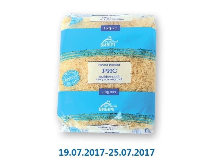 Крупа рис пропаренный ТМ «Розумний вибір» - 1 кг
