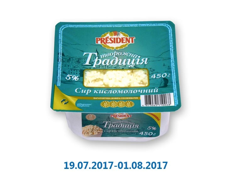 Сыр кисломолочный Творожная Традиция 5% ТМ «President» - 450 г