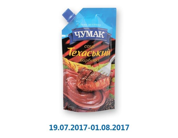 Соус Техасский барбекю ТМ «Чумак» - 200 г