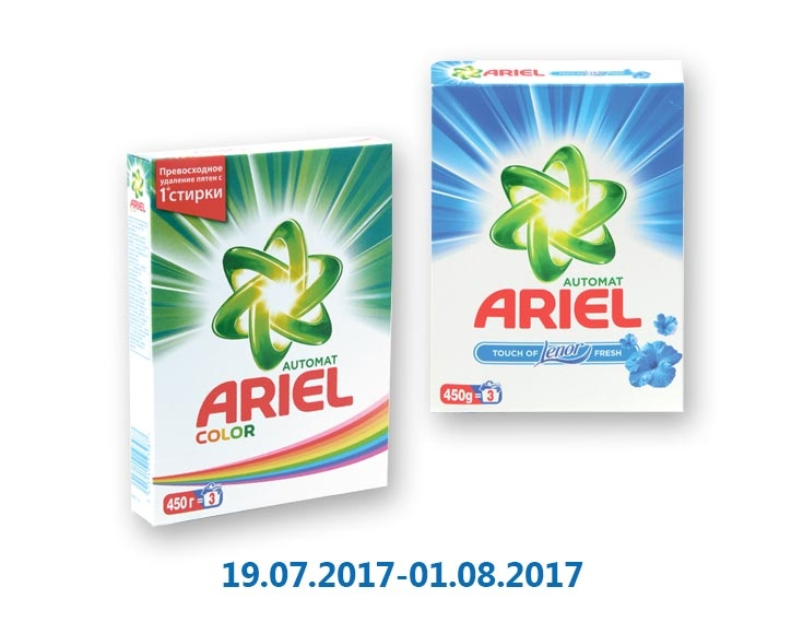 Стиральный порошок Ariel Color/Touch Of Lenor Fresh 450 г