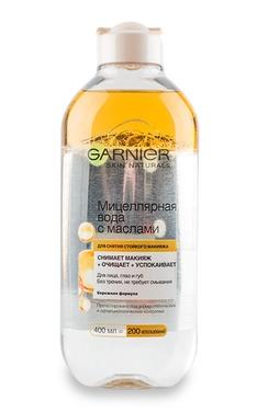 Міцелярна вода Garnier Skin Naturals з оліями купить со скидкой ... 4a2d68a46578e