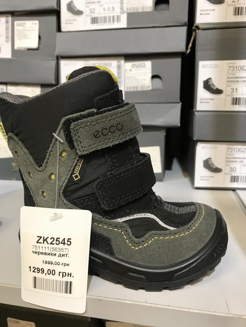 e3f3473a5c7d Зимние ботинки ECCO детские по супер цене купить со скидкой ...