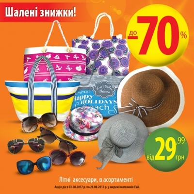 Женские солнцезащитные очки - скидки, распродажи и акции - BigSale ... ab761cc0592
