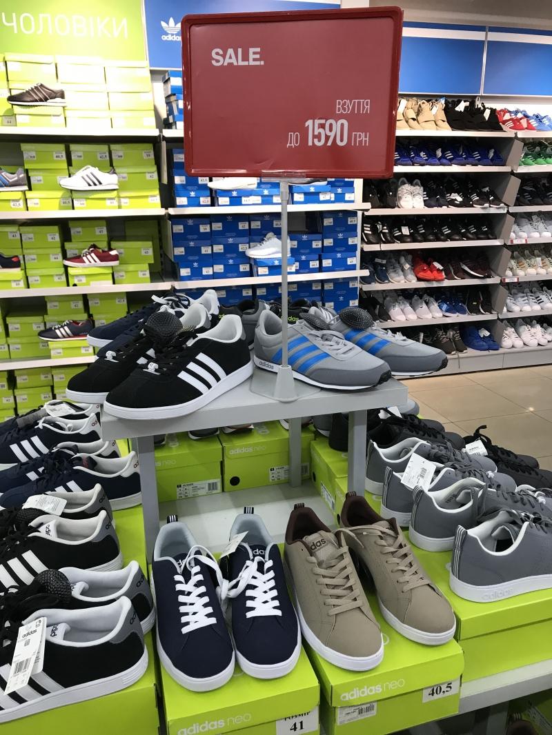 84553fc6cb6d Распродажа мужских кроссовок Аdidas NEO! купить со скидкой   Adidas ...
