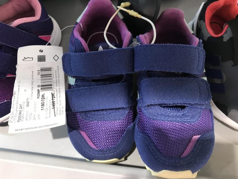c017280f Скидки на детские кроссовки Adidas с липучками купить со скидкой ...