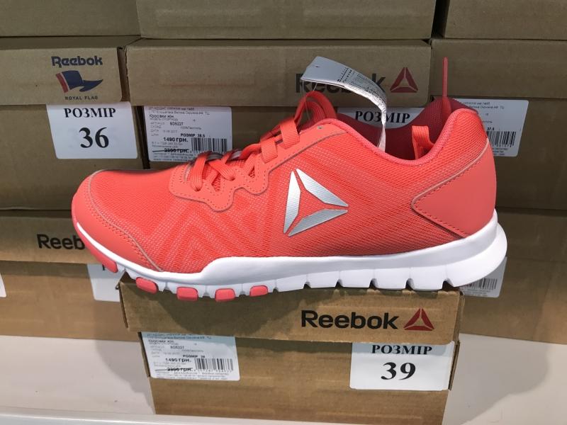 7fdcbe14 Акция на женские кроссовки Reebok купить со скидкой / Adidas Дисконт ...