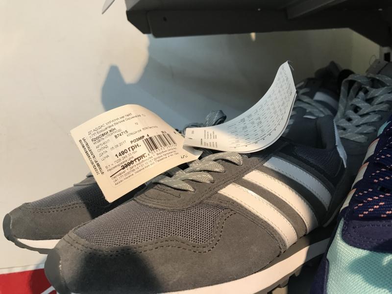 de7e843f Акция на кроссовки Adidas женские купить со скидкой / Adidas Дисконт ...