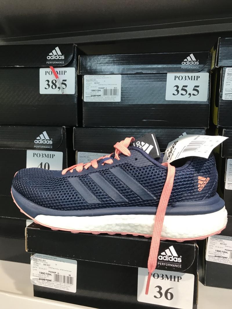 15167b12 Женские кроссовки для бега Adidas по супер цене купить со скидкой ...