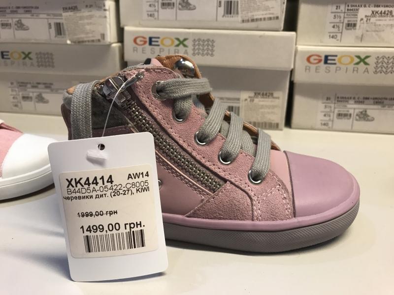 008d06802 Спортивные ботинки Geox детские по низкой цене купить со скидкой ...