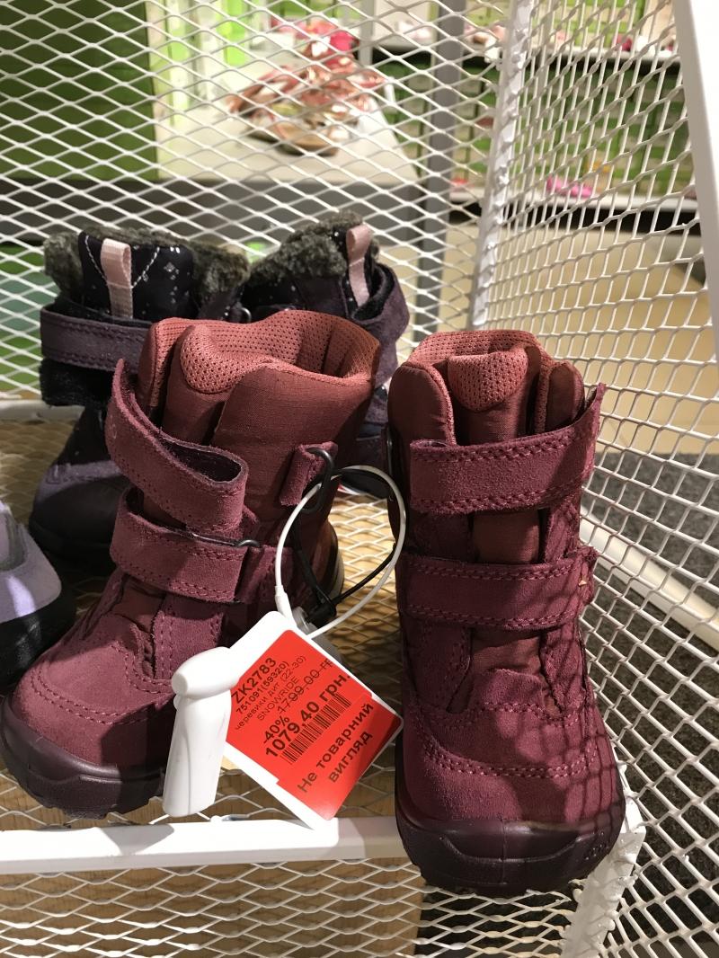 b8fe1f5909fb Скидка на детские ботинки ECCO купить со скидкой   INTERTOP OUTLET ...