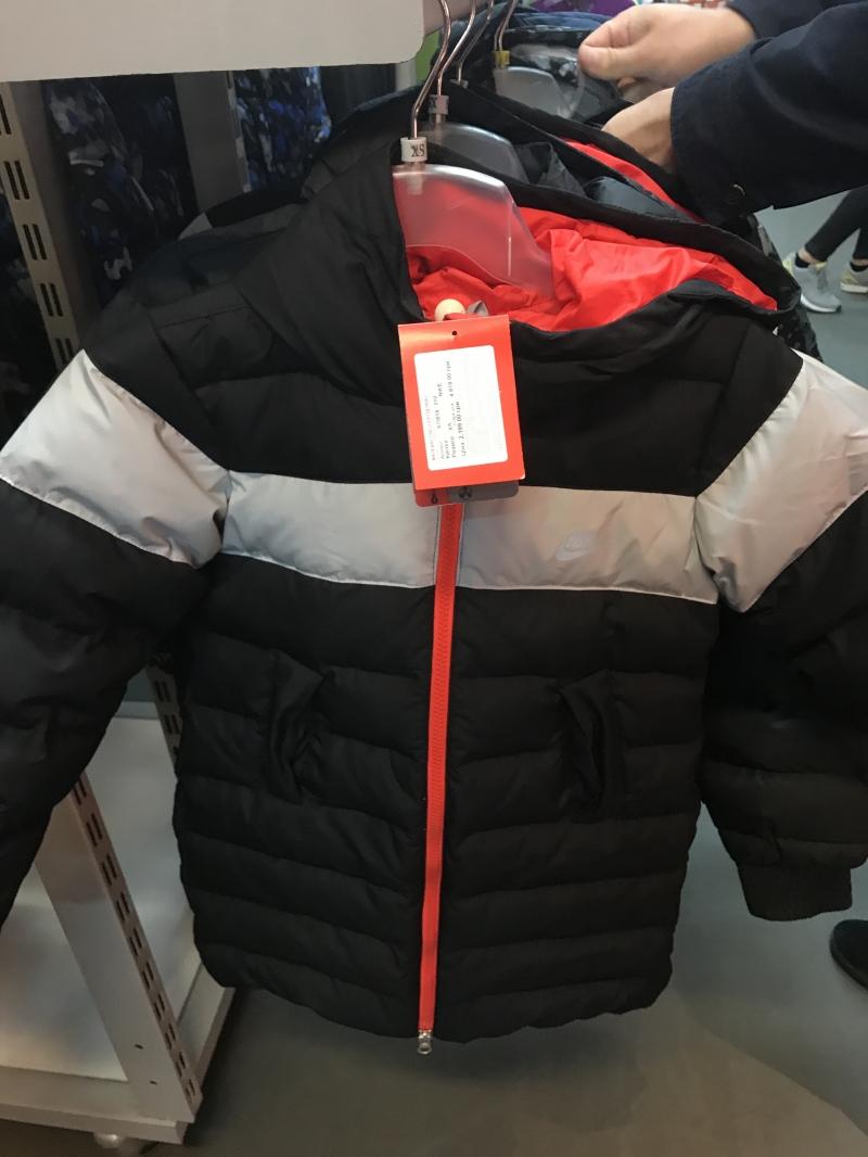 9cee5dc7 Детская зимняя куртка Nike по низкой цене купить со скидкой / NIKE ...