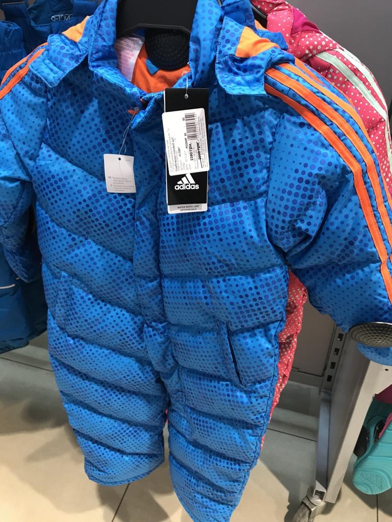 Комбинезон Adidas для девочки со скидкой купить со скидкой   Adidas ... cbee2be2cfb
