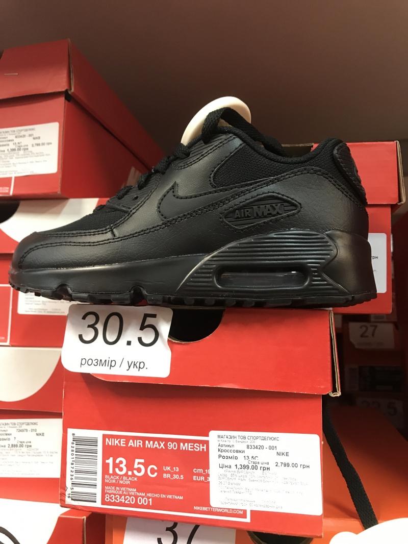 0d7a2ecc Скидка на кроссовки Nike для мальчика купить со скидкой / NIKE ...