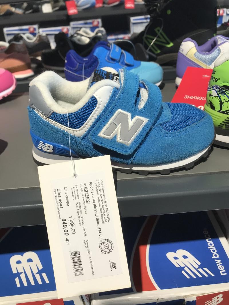 0ea7fb12 Акция на детские кроссовки New Balance с сеткой купить со скидкой ...
