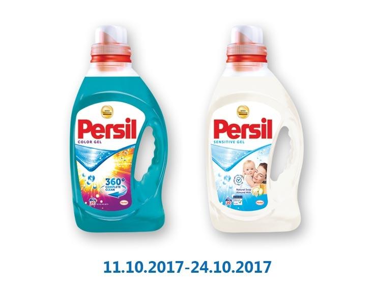 Средство моющее жидкое Color-Gel/Sensitive-Gel, универсальное ТМ «Persil» - 1,46 л