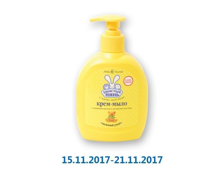 Крем-мыло для детей жидкое с оливковым маслом и экстрактом алоэ вера ТМ «Ушастый Нянь» - 300 мл