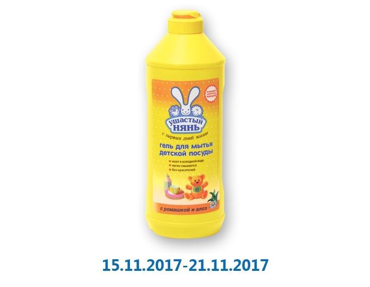 Средство моющее для детской посуды гелеобразное ТМ «Ушастый нянь» - 0,5 л
