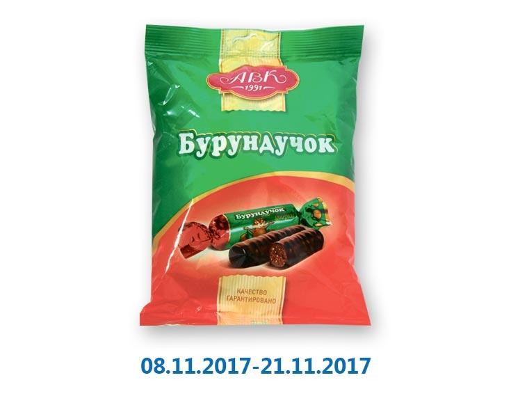 Конфеты Бурундучок ТМ «АВК» - 200 г