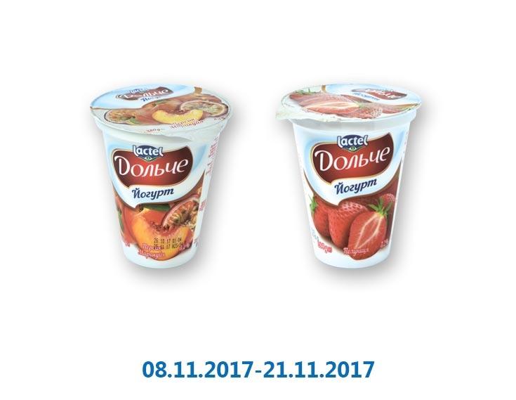 Йогурт Клубника/ Персик-маракуйя, 3,2% ТМ «Дольче» - 280 г