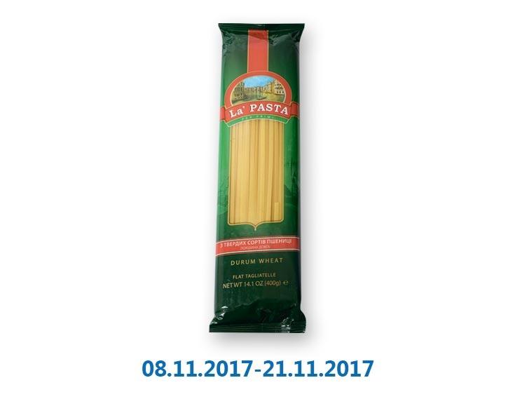 Макаронные изделия Лапша длинная ТМ «La Pasta» - 400 г