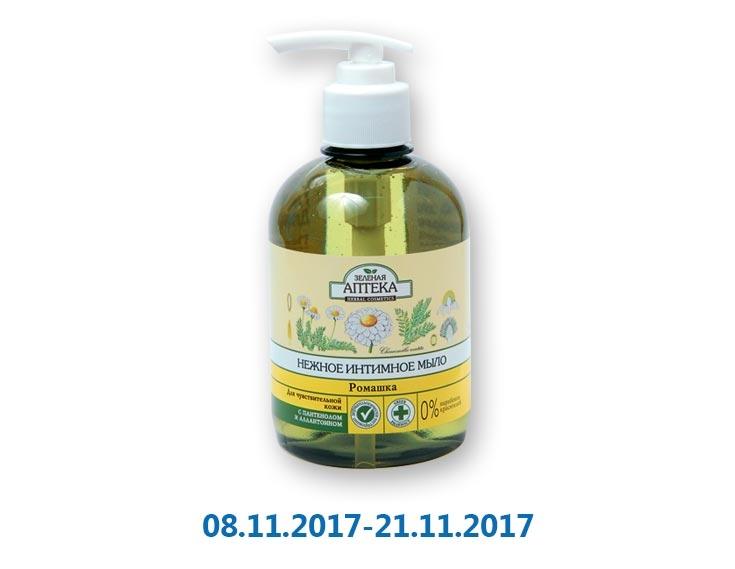 Мыло интимное Ромашка для чувствительной кожи ТМ «Зеленая аптека» - 370 мл