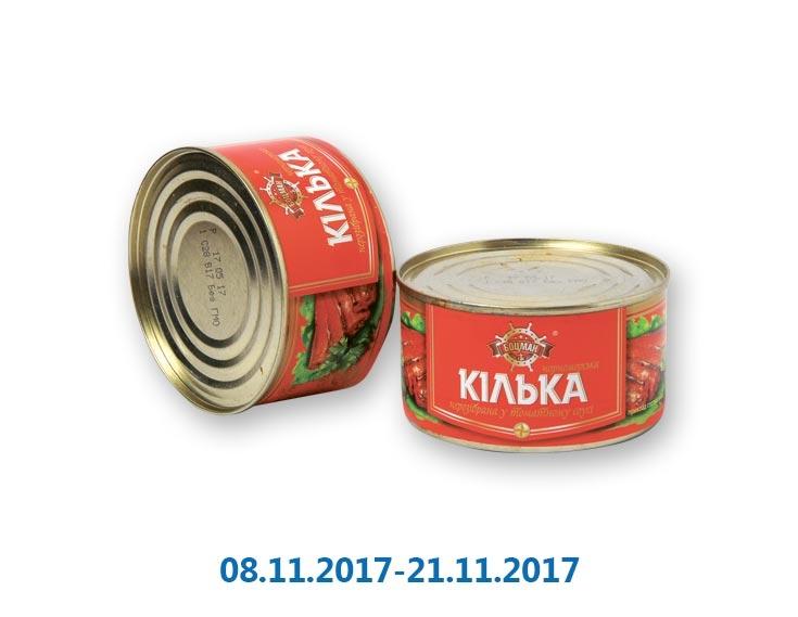 Консервы Килька черноморская неразобранная в томатном соусе № 5 ТМ «Боцман» - 230 г