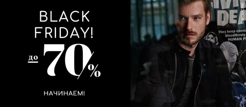 Черная пятница 2017 на Answear.ua: одежда со скидкой до 70%