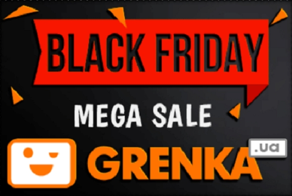 Черная пятница 2017 на сайте GRENKA: товары для отдыха и развлечений по низкой цене