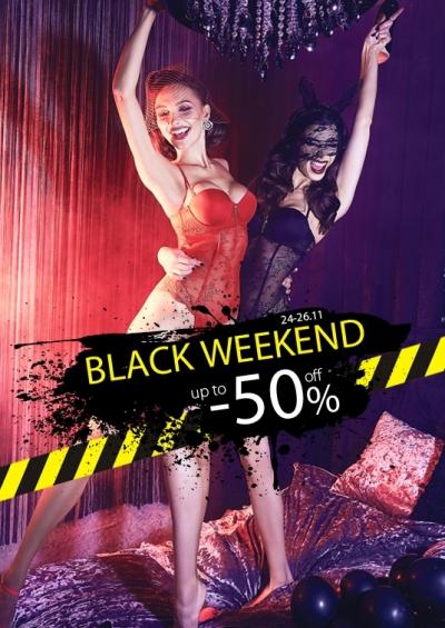 Черная пятница в интернет-магазине нижнего белья Anabel Arto! 50% скидка 44f194e01ed8c
