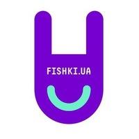 Черная пятница в Fishki.ua