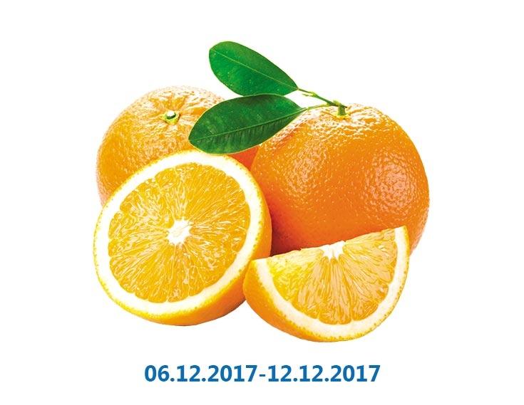 Апельсин 1 сорт - 1 кг