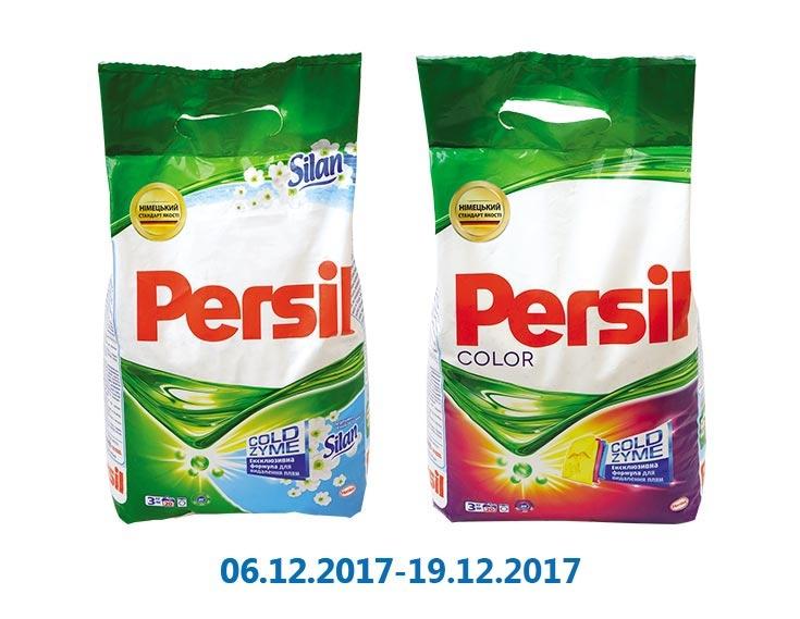 Стиральный порошок Persil Color/Жемчужины свежести от Silan - 3 кг