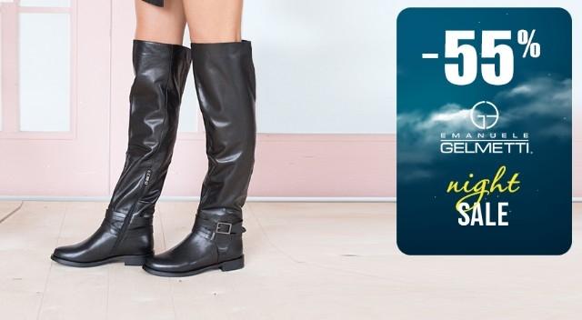 f7fc21253 Женская и мужская обувь Emanuele Gelmetti со скидкой 55%! купить со ...