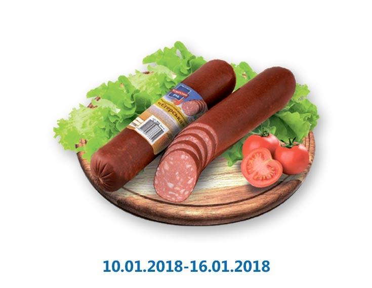 Изделие мясосодержащее «Егерская», п/к ТМ «Ковбасний ряд» - 420 г