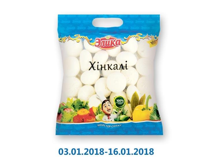 Хинкали Мясные ТМ «Элика» - 1 кг