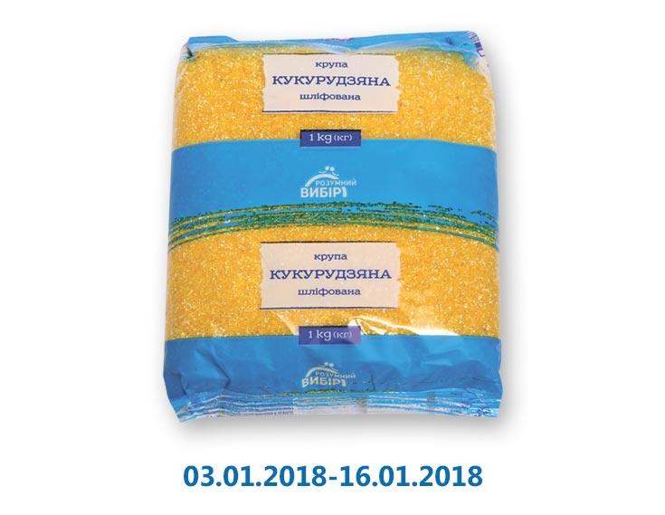 Крупа кукурузная ТМ «Розумний вибір» - 1 кг