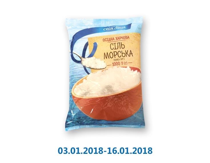 Соль морская пищевая ТМ «Своя Лінія» - 1 кг